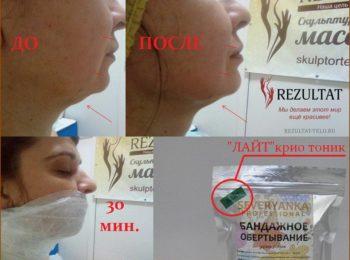 REZULTAT Косметика для клиентов