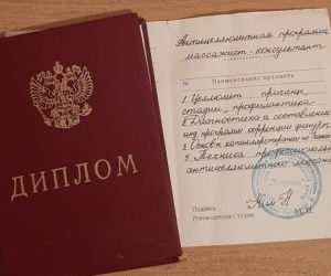 REZULTAT Анна Григорьева