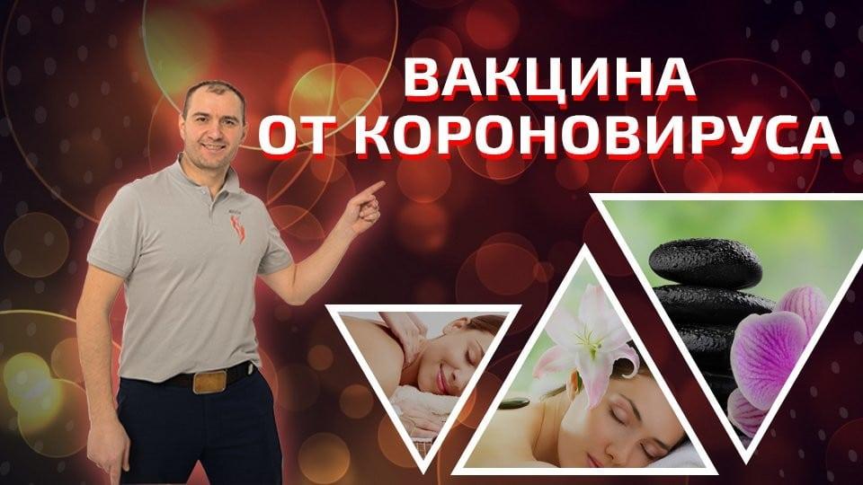 REZULTAT Новости