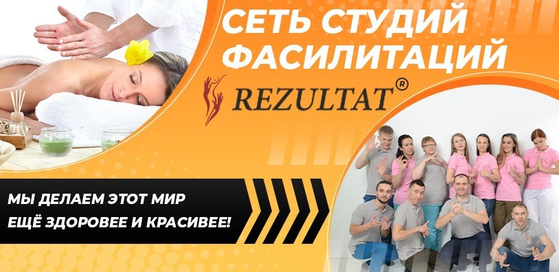 REZULTAT Оплата услуг онлайн